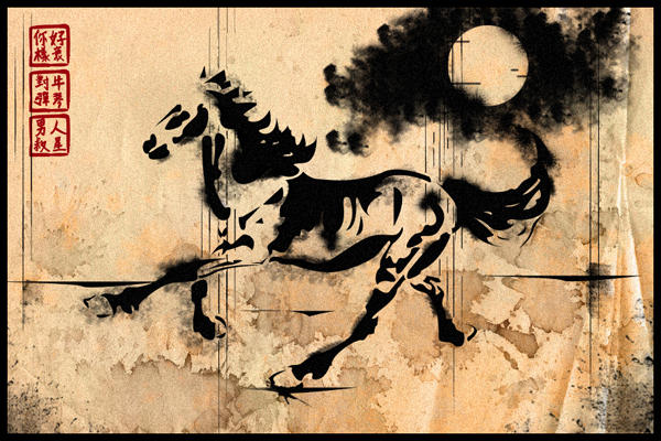 An ancient drawing of a horse made by Hokusai