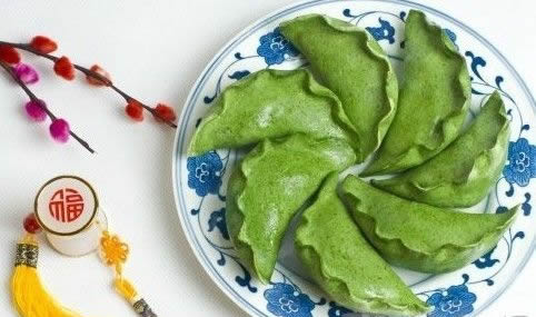 empanadillas Verdes chinas